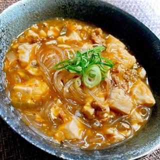 麻婆豆腐リメイク★酸辣湯風春雨
