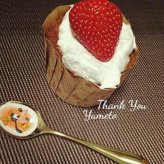 子供と一緒に作る☆母の日カップケーキ