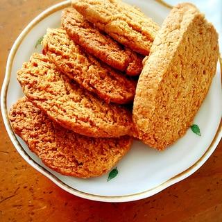 サクサク♪きな粉たっぷりクッキー