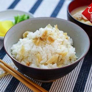 笹がれい白連干しで作る【炊き込みご飯】