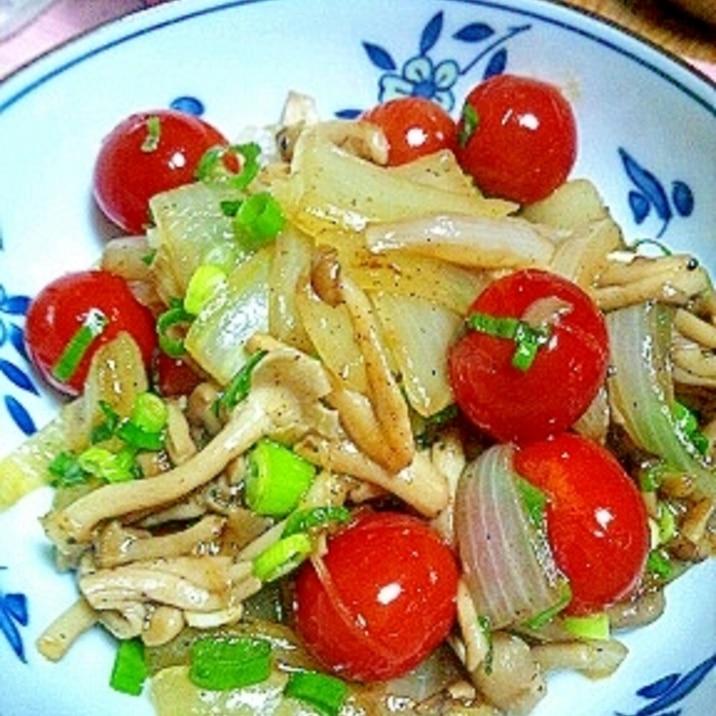 新玉ネギ&プチトマトとしめじのオリーブオイル炒め
