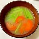 小松菜の茎とにんじんの味噌汁