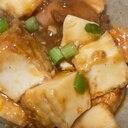厚揚げとウインナーの麻婆豆腐