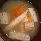 かぼちゃとえのきとお豆腐のお味噌汁