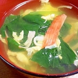 カニカマとほうれんそうの中華スープ