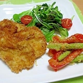ヒレ肉と野菜のカツ