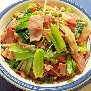 ベーコンと小松菜とえのきの炒め物