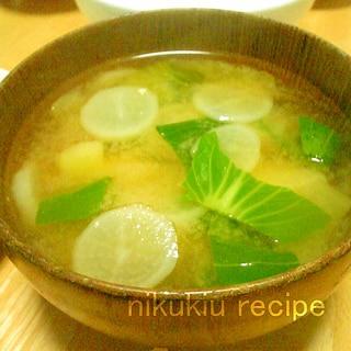 チンゲン菜・大根・じゃがいもの味噌汁