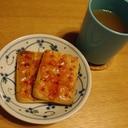 乾パンジャムトーストときな粉カフェオレの朝食セット