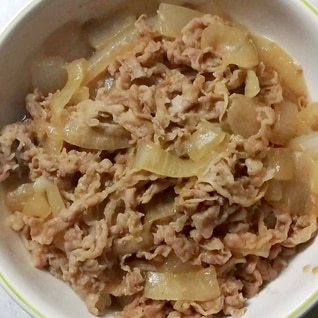 簡単・美味しい牛皿