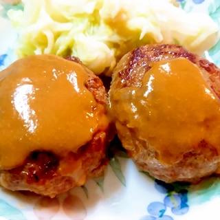 味噌バターソースのハンバーグ