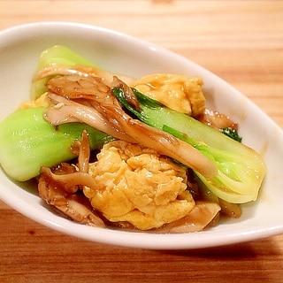 舞茸、卵、青梗菜のとろーり三色塩炒め