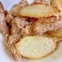 鶏肉とじゃがいもの明太子マヨネーズバター焼き