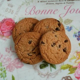 ホットケーキミックスで!チョコチップクッキー