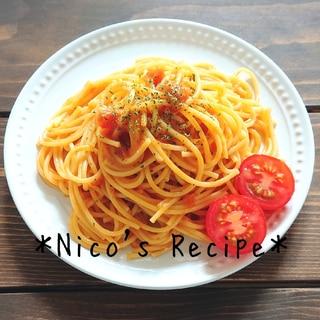 カフェ風♪トマトクリームスパゲッティ