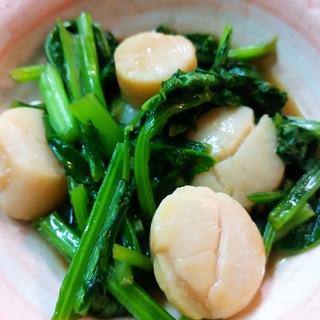 ホタテと小松菜の中華炒め