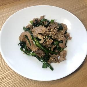 【栄養士おすすめ】豚肉とニラのオイスター醤油炒め