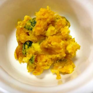 【幼児食】親子でかぼちゃのサラダ♪