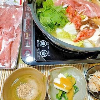 ■10分で..豚しゃぶ鍋の即席スープとつけだれ