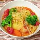 野菜たっぷり!トマトポトフ