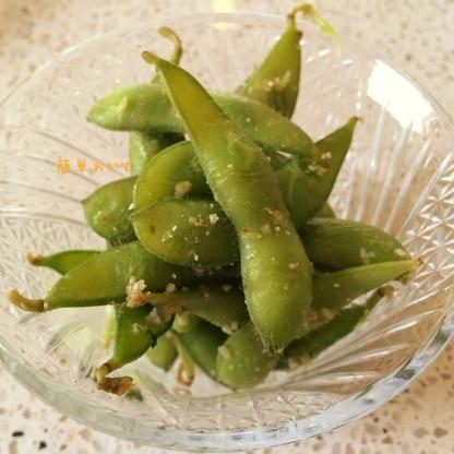 枝豆の柚子胡椒チーズ和え