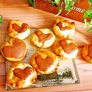 バレンタインに♪ハート模様の爽やかミニチーズケーキ