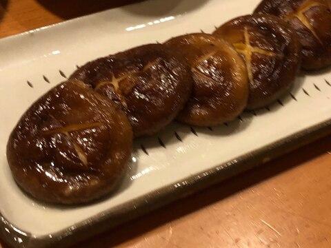 椎茸のガーリックバター焼き