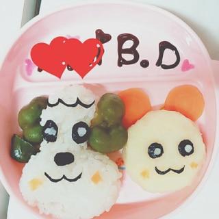 1歳誕生日♡喜ぶ喜ぶ♡わんわん♡うーたんでお祝ご飯