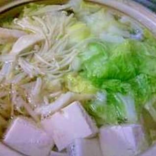 しっかり塩味!ダシが美味しい鶏鍋