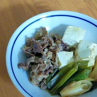 無水鍋で♪超簡単肉豆腐♪