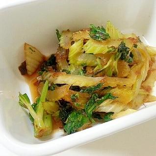 常備菜★葉セロリの炒めもの