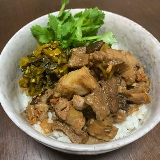 本格!簡単にできる保存食☆魯肉飯(ルーローハン)