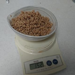 簡単、レンジで大豆 ミートをもどす方法