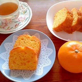 まるごとみかんケーキ