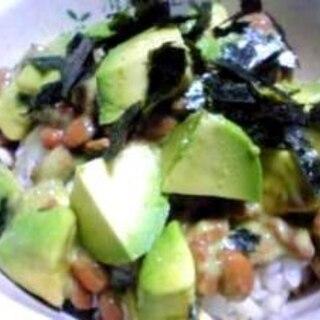 納豆の食べ方-アボカド♪