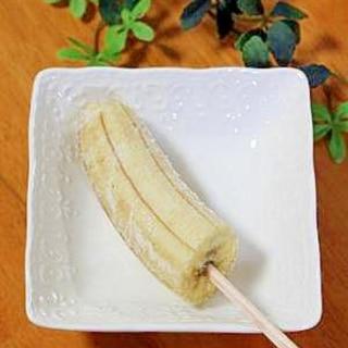 夏の定番おやつ♪バナナアイス