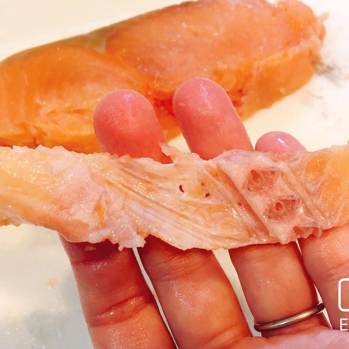 初心者さんも簡単!鮭の皮&骨取り方法