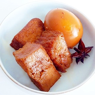 厚揚げで豚の角煮風 肉を使わず八角で本格