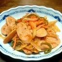 パスタ抜き!魚肉ソーセージナポリタン