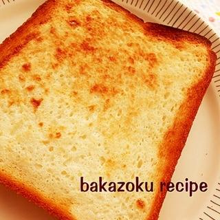 手作り練乳トースト