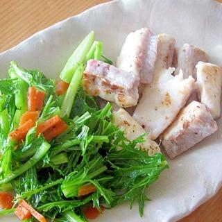 水菜人参と真鯛のフライパン炒め