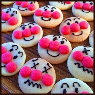 みんな大好き!アンパンマンクッキー