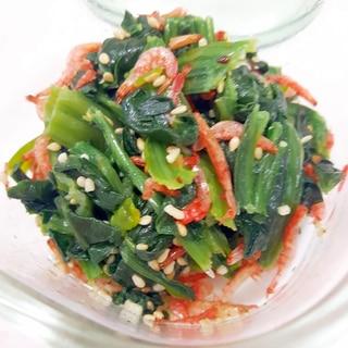 お弁当に(^^)冷凍ほうれん草のエビ&ごまナムル♪