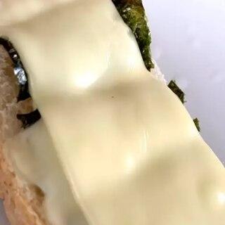 かまぼこチーズ海苔トースト