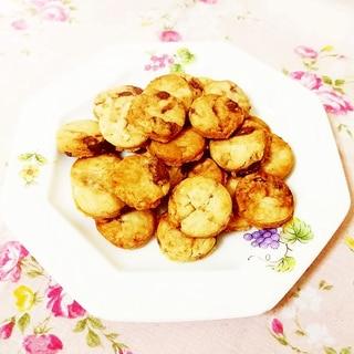 チョコ入り♪サクサク米粉クッキー