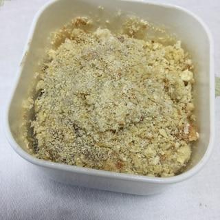 片栗粉のあんこ餅風をグラノーラと