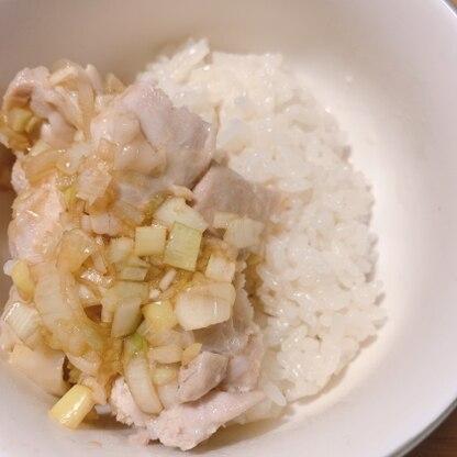 以前、市販のチキンライスの素を使って作ったらすごく美味しくて、市販の素を使わなくても作りたくてレシピを探しました。とっても美味しかったです。また作ります!