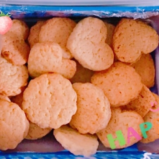卵なしHMで簡単サクサク☆型抜きクッキー♪
