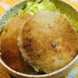 カリっと美味しい!里芋のコロッケ◎