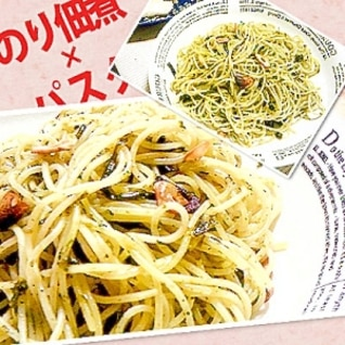 和風な海苔佃煮のペペロンチーノ